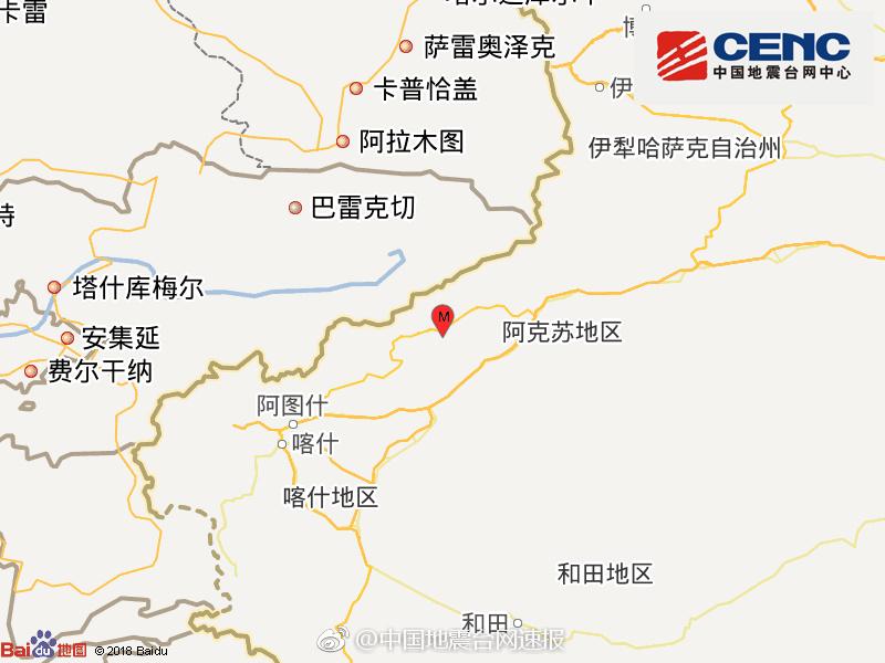 新疆克孜勒苏州阿合奇县发生3.2级地震,震源深度11千米