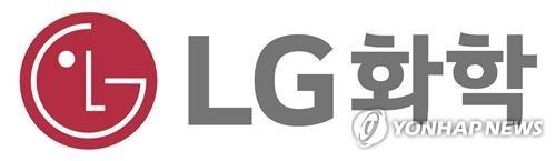 LG化学在南京新建电池厂 产能满足50万电动汽车需求