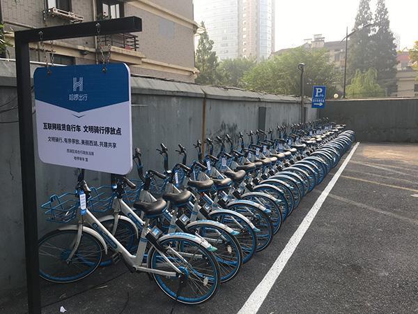 """杭州""""共享单车""""管理再升级:在写字楼启用停车点"""