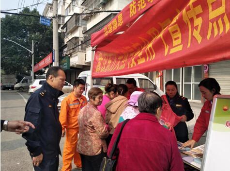 蔡甸城管燃气安全宣传走进社区 居民纷纷点赞获好评