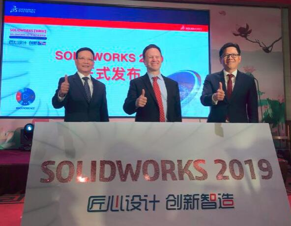 达索系统推出SOLIDWORKS 2019