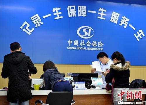 """透視中國經濟:""""社保征收增負論""""緣起何方?"""