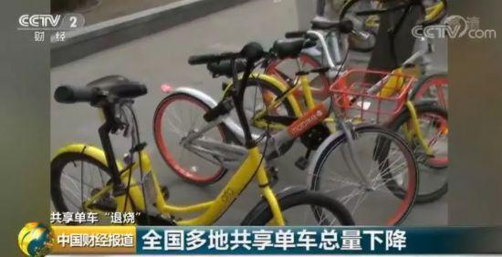 """多个城市对共享单车""""动手""""了!你有发现这个变化吗?"""