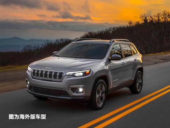 新自由光广州车展发布 25万内最强动力+四驱