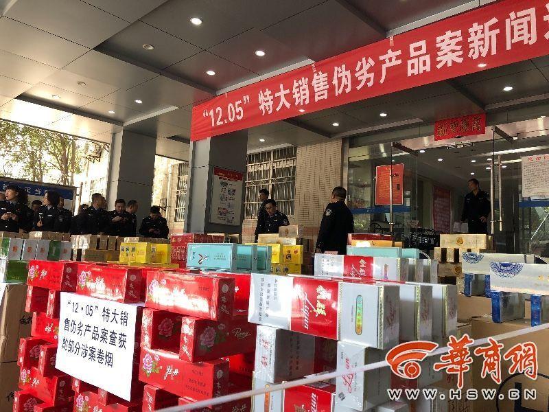 西安警方破获特大销售假烟案 总案值3.2亿元