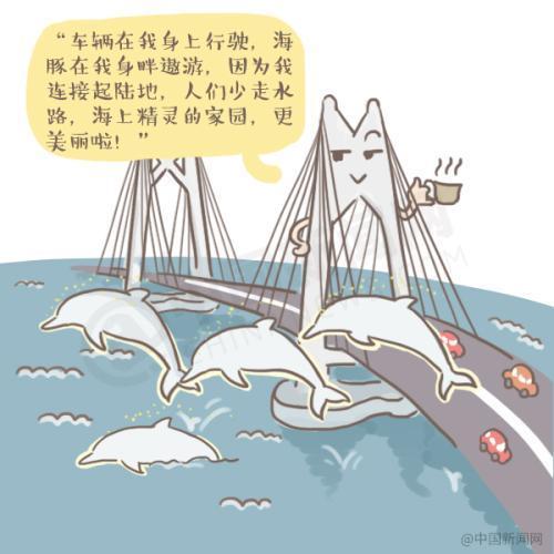 动漫 卡通 漫画 设计 矢量 矢量图 素材 头像 500_500