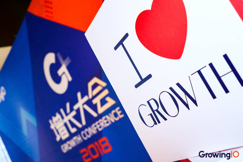 GrowingIO 宣布完成3000万美元B轮融资