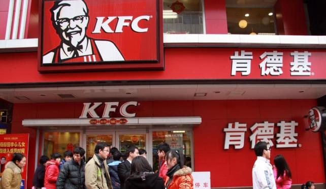 30年5600家店 肯德基影响中国食客的科技之路