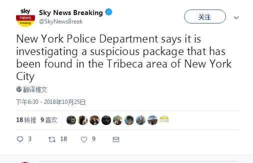 奥巴马希拉里收到的那种包裹 有了下一个收件人!