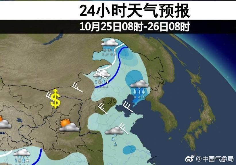 大暴雪即将把东北人民困在原地 雪后气温又要创新低