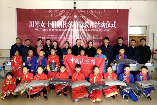 中国民族报社联合香港商报田琴女士捐赠杜尔伯特小学
