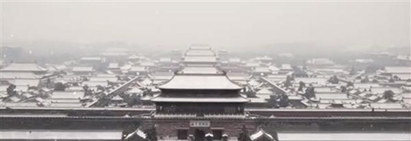 腾讯发布首款故宫主题功能游戏:搭建著名宫殿