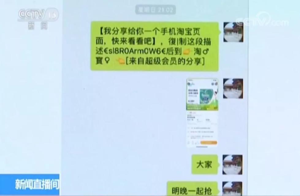 广州互联网法院第一案:买家诉卖家 索赔1元钱