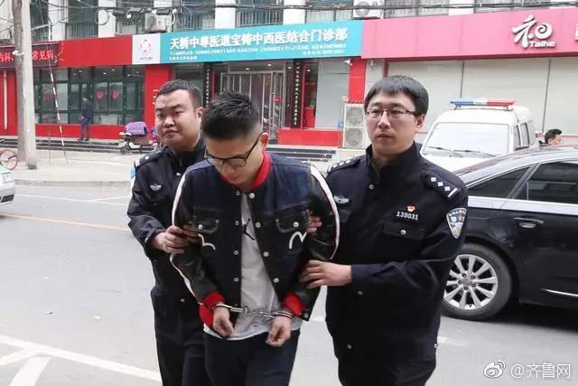 济南男子大白天猥亵女生被全城通缉落网,警方:拘留10日