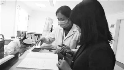 甘肃女教师患癌离世,捐献眼角膜延续光明