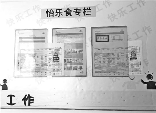 上海怡乐食,到底是家什么公司?