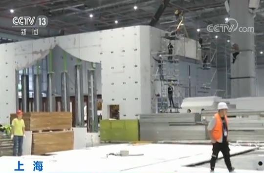 中国国际进口博览会企业馆开始正式搭建 注重绿色布展
