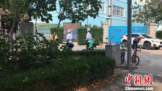 上海中芯国际学校食品变质问题跟踪