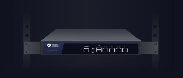 蒲公英G100 Pro发布:无需公网IP、快速组网