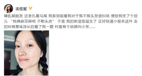有个姑娘叫小芳_朱亚文娇妻二胎生产后晒照 素颜出镜扎麻花辫_娱乐_环球网