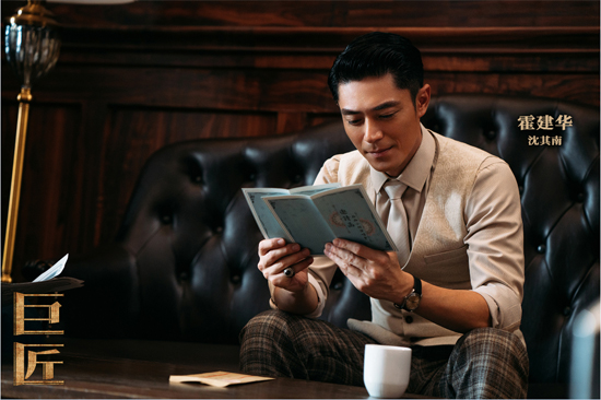 《巨匠》杀青片花 霍建华杨幂坚守民族文化自信