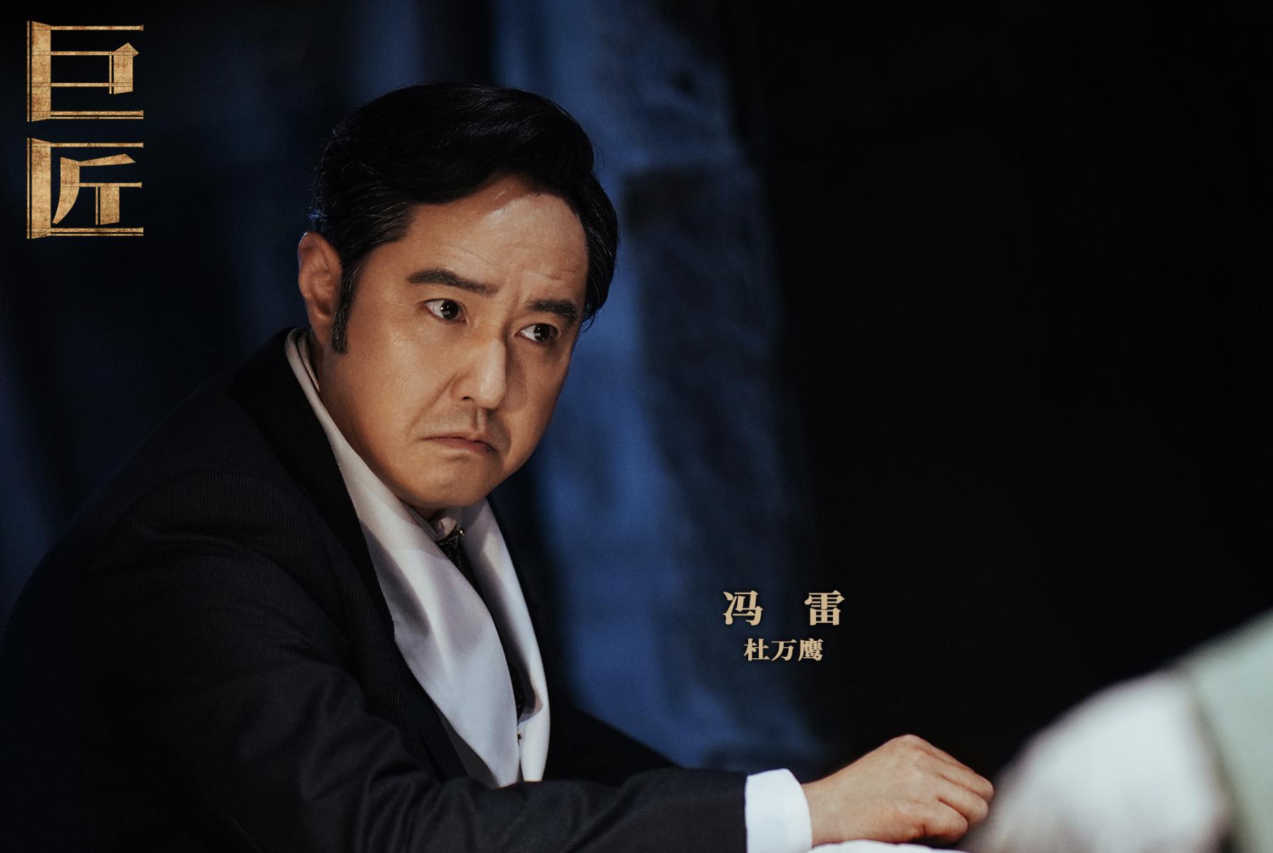 电视剧《巨匠》杀青 冯雷张骏宁上演父子档引期待