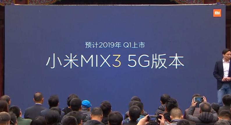剑侠2手游、MIX3同台,西山居联手小米打响5G手游第一枪
