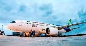 国产大飞机C919在浦东机场首飞
