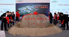 西门子医疗投资30亿元在沪新建实验室诊断工厂