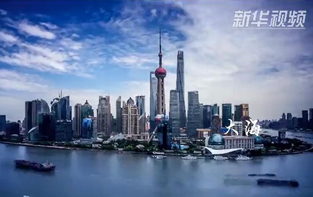 上海文化--汇涓流,成江海