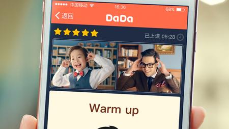 在线教育开启智慧教育时代 DaDa深耕AI智慧教育领域
