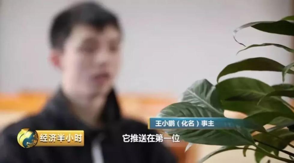"""排名第一的相亲交友APP惊现""""甜蜜陷阱"""",75万人已中招"""