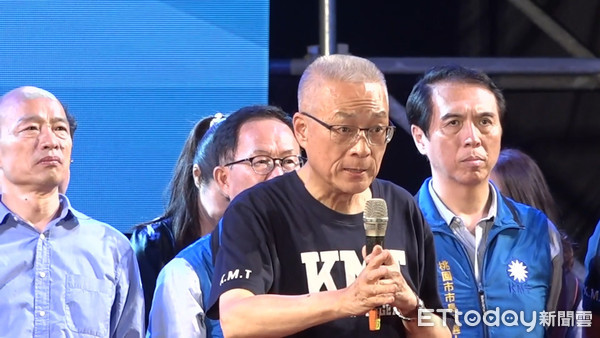 吴敦义站台被拱选台湾地区领导人 他这样回