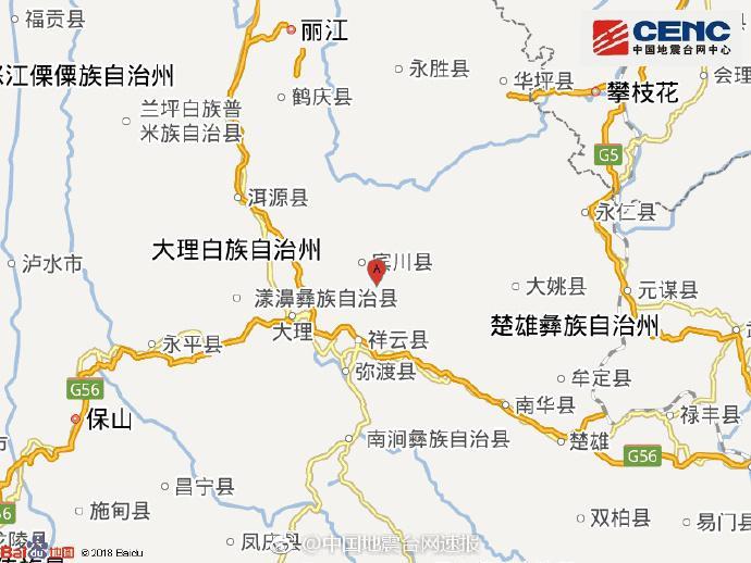 云南大理州宾川县附近发生3.1级左右地震