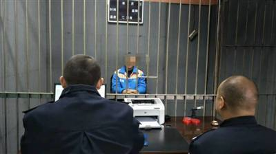 诈骗犯冒充警方骗取13万抚恤金:想放弃但主管不干