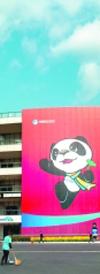 """""""新进口时代""""与中国国际进口博览会的世界机遇"""