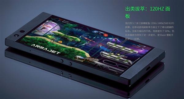 雷蛇Razer Phone 2手机已经可支持Verizon网络