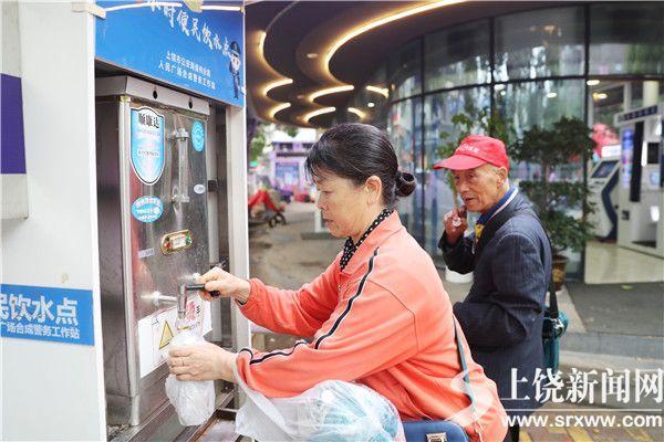 上饶:免费热水供应点