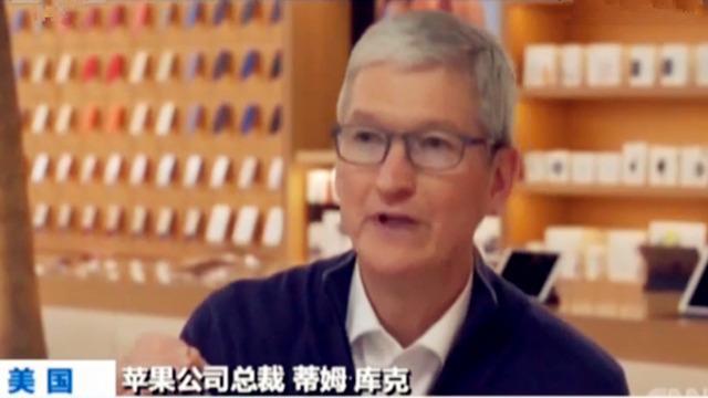 """""""中国恶意芯片""""报道遭各大公司质疑质疑"""