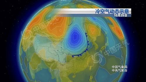 北方多地气温创今年下半年来新低 南方雨水渐停歇