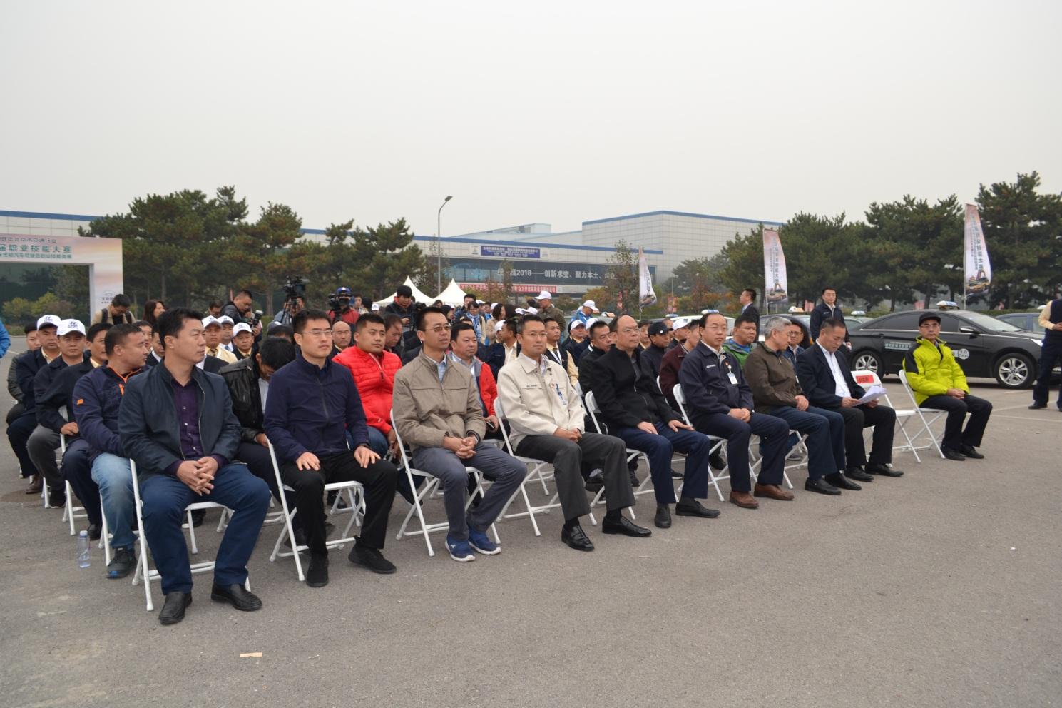 """""""北京现代杯"""" 出租汽车驾驶员综合技能决赛圆满闭幕"""