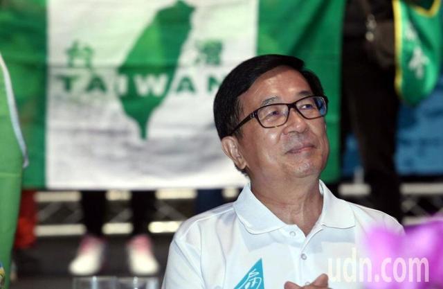 """陈水扁明天将为儿子站台今天却""""结石""""了 台网友:吓完民进党就找台阶下"""