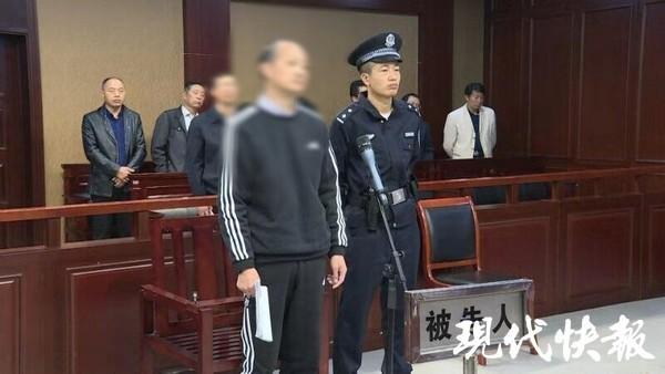 泰州一贪官一审获刑9年,曾为儿子出国挪用公款78万