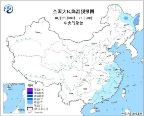 冷空气继续影响中东部地区 内蒙古东北地区仍有降雪