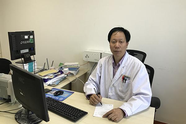 福建省将17种抗癌药纳入医保报销目录