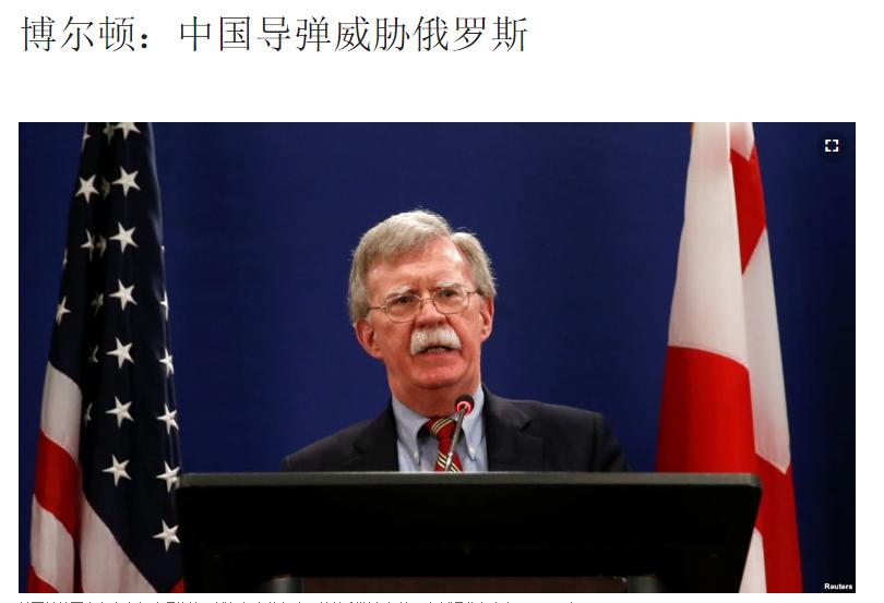 """又被拒绝了?美国高官也提出""""中国"""