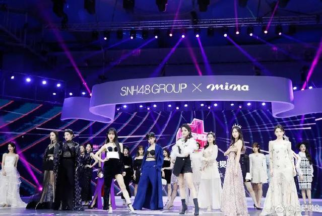 SNH48 GROUP×MINA第四届年度风尚大赏圆满落幕