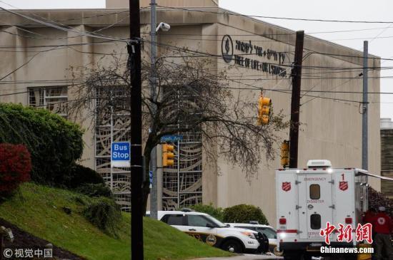 美国犹太教堂枪案死伤严重 以德总理谴责反犹太主义