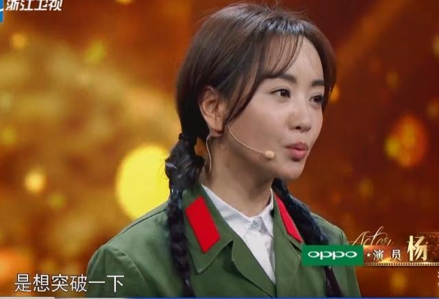 同样被网友攻击,杨蓉曾被劝退赛,李纯崩溃痛哭不敢让妈妈上网