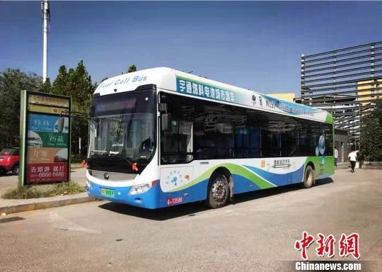 郑州首条燃料电池公交线路上线